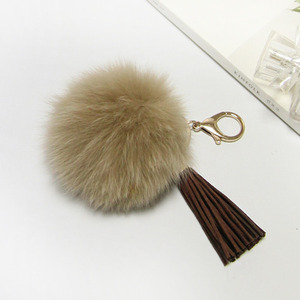 FOX FUR KEYRING-Beige/20%Sale/