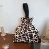 Leopard Lucky Bag /30% Sale/